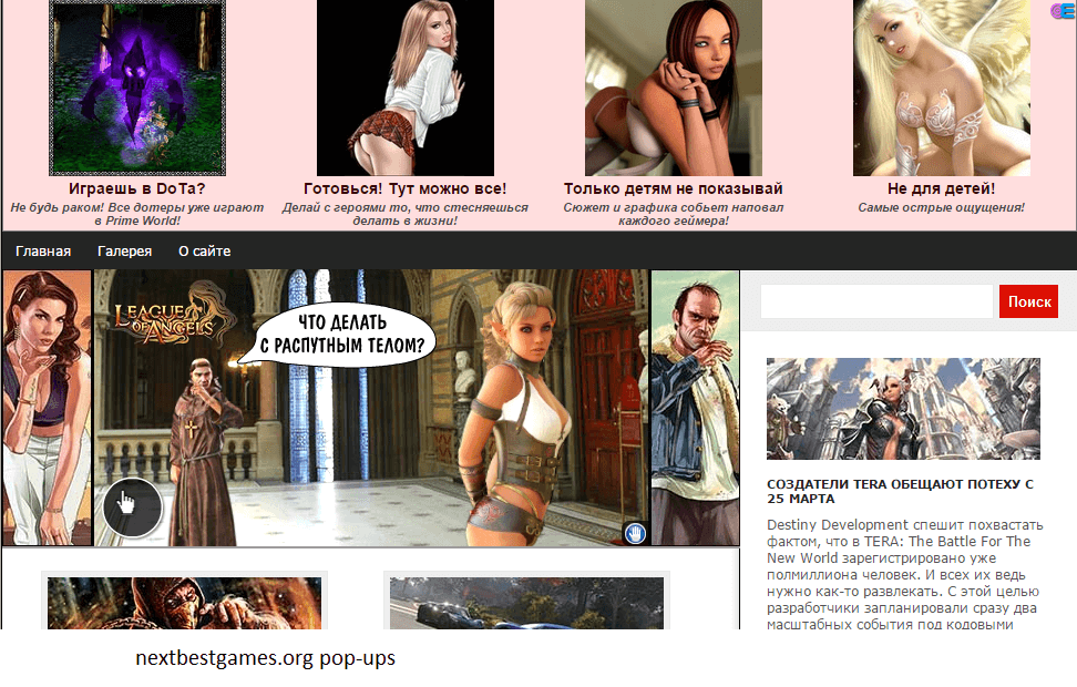 nextbestgame.org popups ads virus