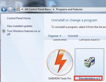 Remove Disorderstatus.ru Malware
