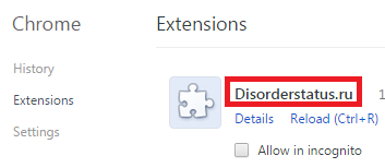 Remove Disorderstatus.ru Malware From Chrome