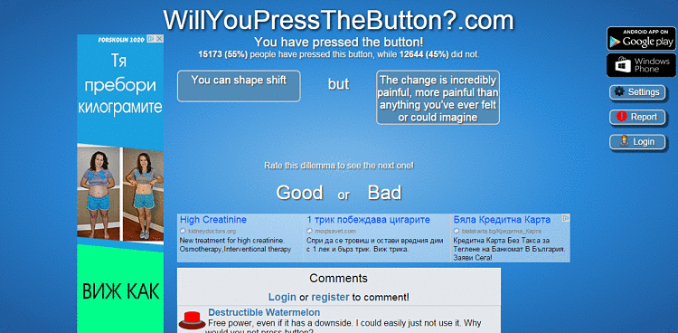 WillYouPressTheButton .com Redirect