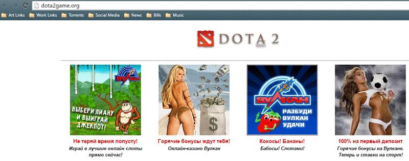 dota2game virus