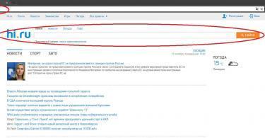 Hi.ru Browser Redirect
