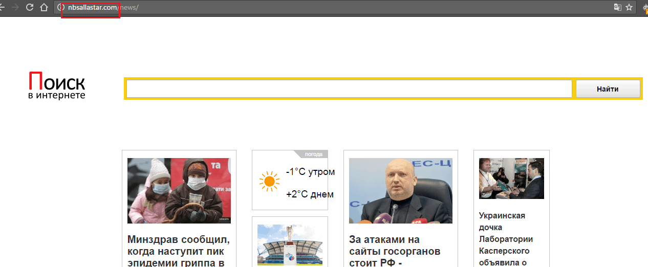 Nbsallastar.com Ads