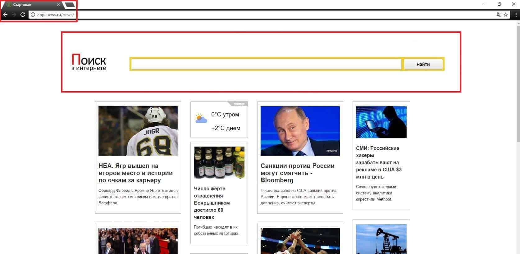 App-news.ru