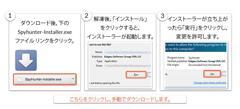 jp_chrome_instructions