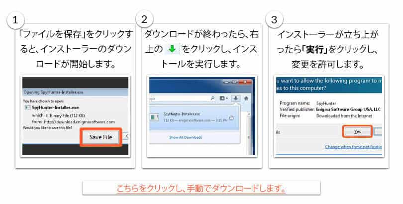 jp_instructions_firefox