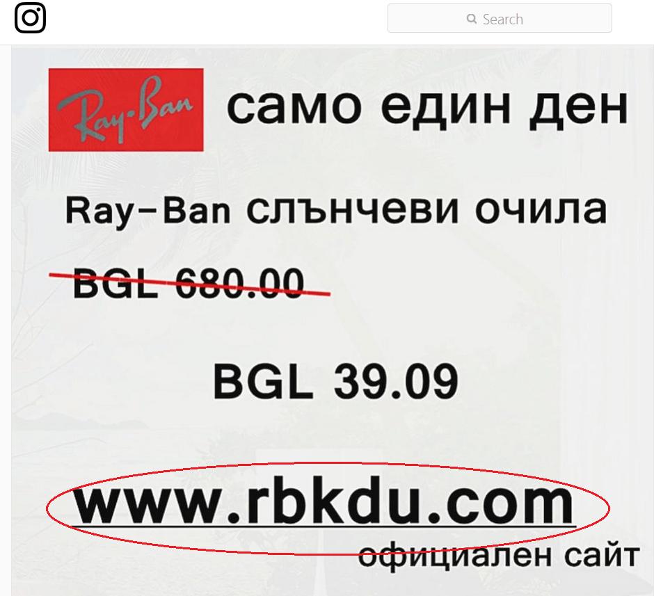 rayban virus scam