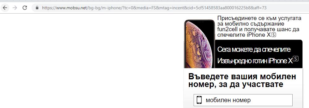 Mobsu.net