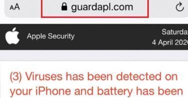 Guardapl.com