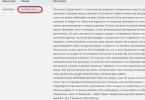 Web@boltat.ru