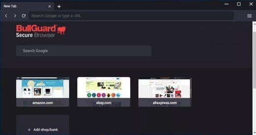 BullGuard Secure Browser