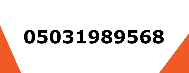 05031989568
