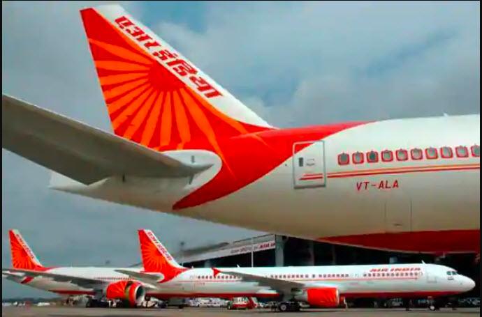 Air India 1